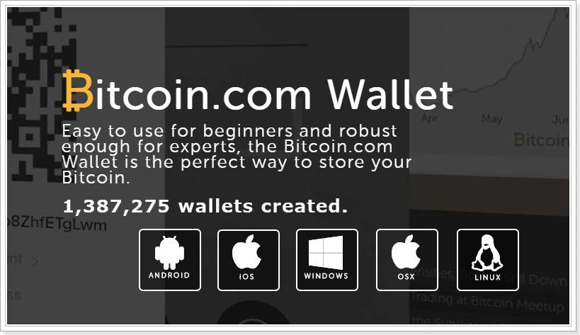 Bitcoin.comウォレット(ビットコイン/ビットコインキャッシュ)