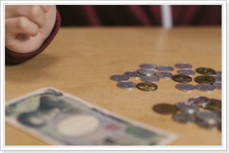 仮想通貨の追加購入