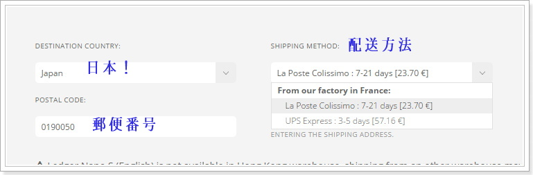 LedgerNanoS 海外公式サイトからの注文方法届け先の入力