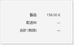 LedgerNanoS 海外公式サイトからの注文方法合計料金