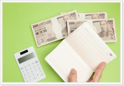 仮想通貨の現金化方法と手順