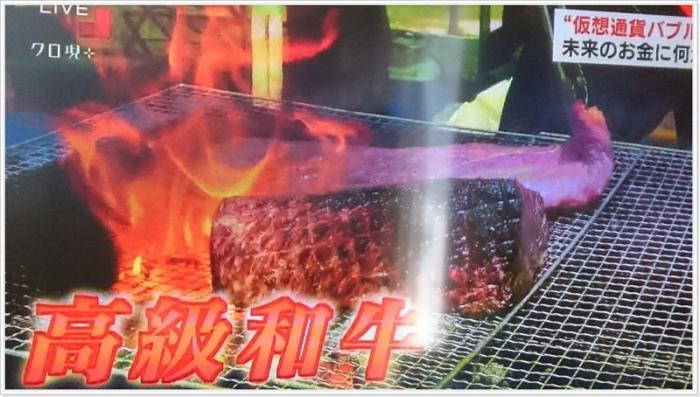 NHKクローズアップ現代「仮想通貨特集」放映内容2