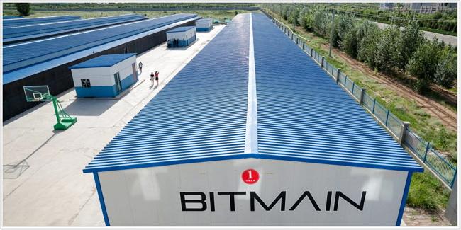 仮想通貨ビットコインはバブルか,BITMAIN工場の設備投資