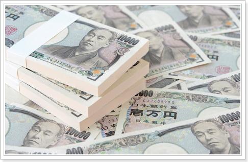 仮想通貨同士の課税対象、現金確保