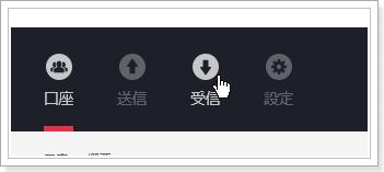 ハードウェアウォレットの使い方LedgerNanoSビットコイン受信