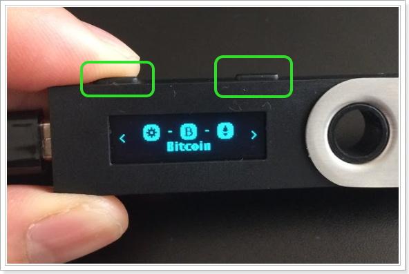 ハードウェアウォレットの使い方LedgerNanoS