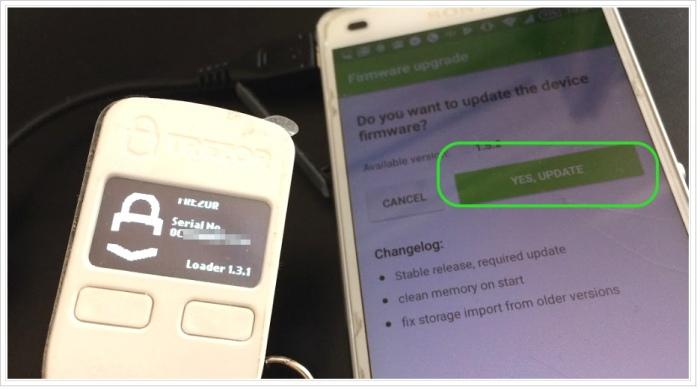 AndroidスマートフォンでTREZOR(ハードウェアウォレット)を使う方法,ファームウェアアップデート
