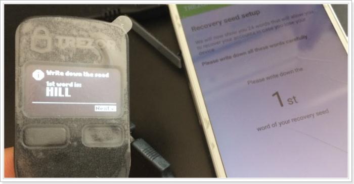 AndroidスマートフォンでTREZOR(ハードウェアウォレット)を使う方法,リカバリーシード