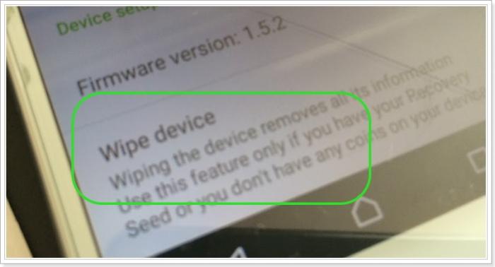 AndroidスマートフォンでTREZOR(ハードウェアウォレット)を使う方法,初期化