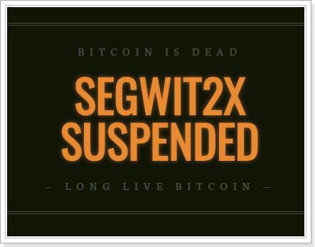 ビットコインSegwit2×ハードフォーク分裂中止