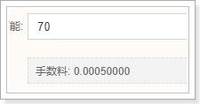 ビットコインキャッシュ(BCH)の送受信手数料