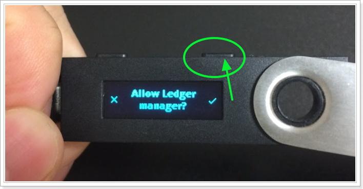 LedgerNanoS本体にビットコインキャッシュのアプリをインストールする