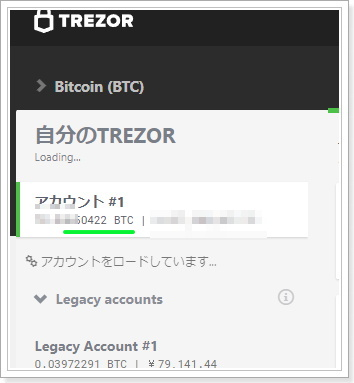TREZORやLedgerハードウェアウォレット倒産どうなる
