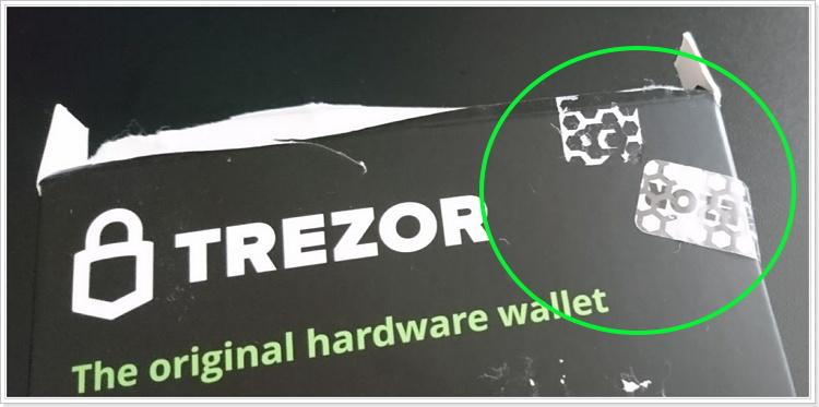 仮想通貨ハードウェアウォレットTREZORの封印シール