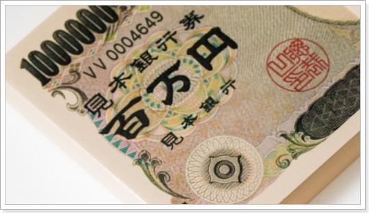 仮想通貨は挽回のチャンス