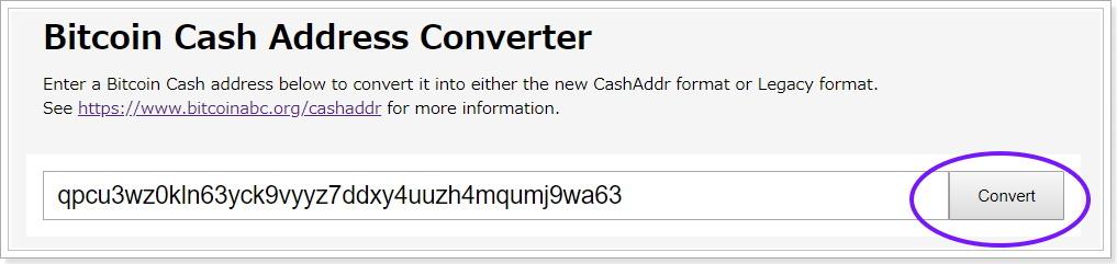 ビットコインキャッシュの新アドレスを旧アドレスに変換