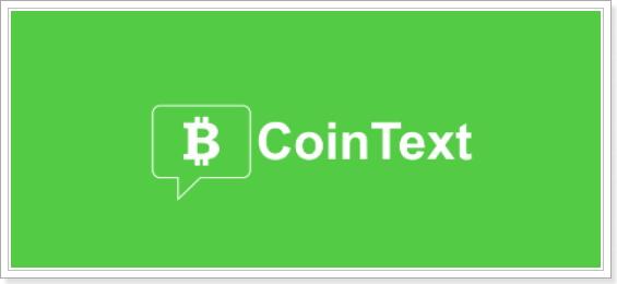 SMSでビットコインキャッシュ(BCH)を送るウォレット