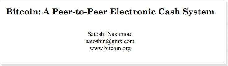 Satoshi論文