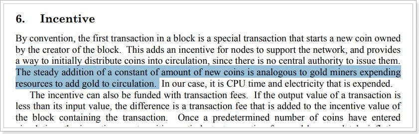 satoshi論文,ビットコインはゴールドに似ている解釈