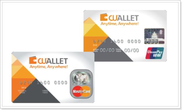 Cualletカード