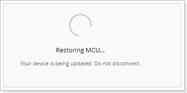LedgerNanoSファームウェアアップデートで「MCU firmware is outdated」と表示される場合の対応方法