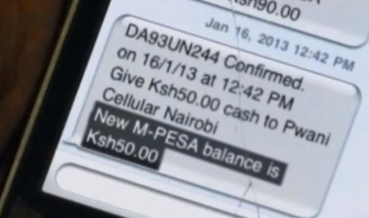 アフリカ,ケニアのM-PESA