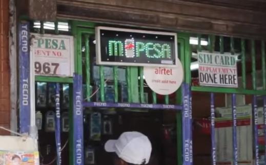 アフリカのM-PESA