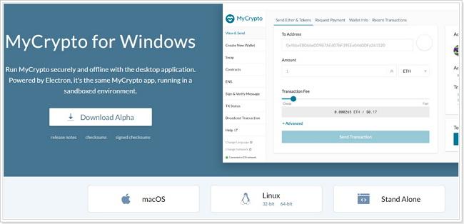 MyCryptoのデスクトップアプリ