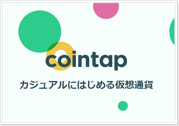 cointap