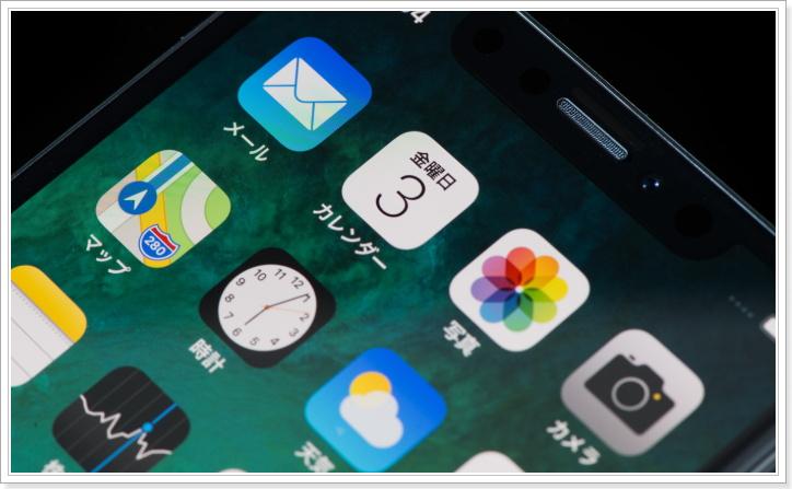 モバイル版の仮想通貨ウォレットアプリは簡単に信じちゃダメ