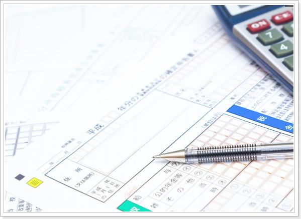 仮想通貨消費税の還付を受けられるのは課税事業者のみらしい